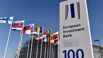 На Україну припадає понад 60% кредитів ЄІБ у Східній Європі