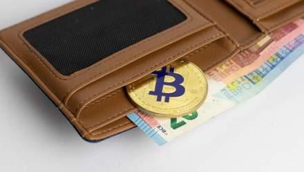 Виртуальные активы: деньги стоит вкладывать не только в биткойн
