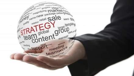 5 мифов о стратегии в компании