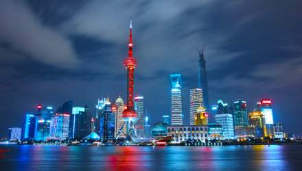 Рост Китая неизбежен: что нужно знать инвесторам
