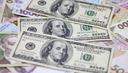 Курс валют на 5 марта: доллар и евро снова существенно подешевели