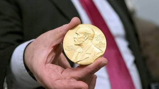 Нобелівський портфель: як інвестувати з розумом