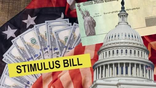 Американцы получат по 1400 долларов просто так: на что они потратят деньги