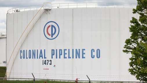 Colonial Pipeline заплатила викуп хакерам, яких пов'язують з РФ:  про яку суму йдеться