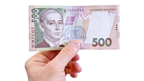 Україна запроваджує е-гривню: НБУ анонсував старт проєкту