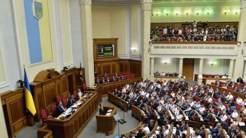 Бюджетная декларация 2022 – 2024: какими будут зарплаты, пенсии и курс доллара