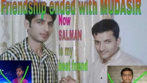 """Мем """"Дружба закончилась с Мудасиром"""" продали на аукционе за более 50 тысяч долларов"""