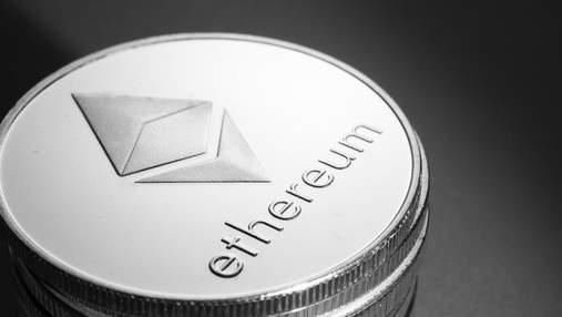 Накануне масштабных изменений: Ethereum установил новый исторический рекорд
