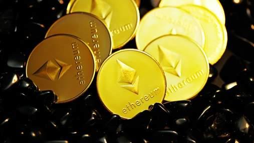 Историческое обновление Ethereum: аналитики рассказали, что это значит для цифровой монеты