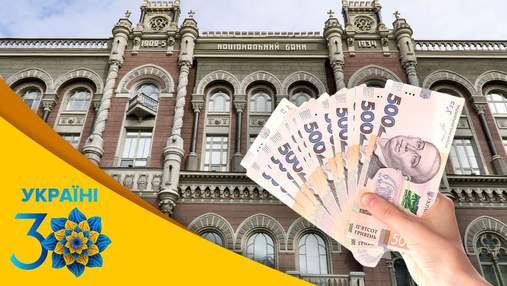 Масштабні кризи та фінансові Ренесанси: історія міжнародних резервів незалежної України