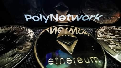 Акцент на безопасности: Poly Network пригласила на работу хакера, укравшего у нее 600 миллионов