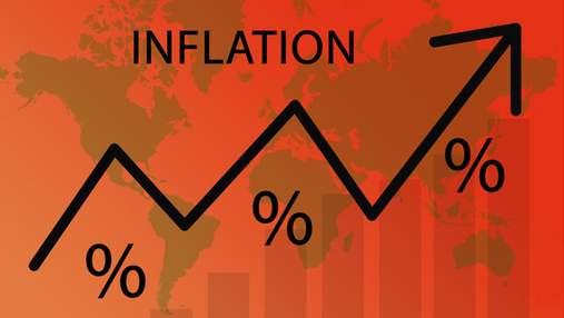 Інфляційна пастка: яка проблема стала головним болем центробанків