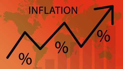 Инфляционная ловушка: какая проблема стала головной болью центробанков