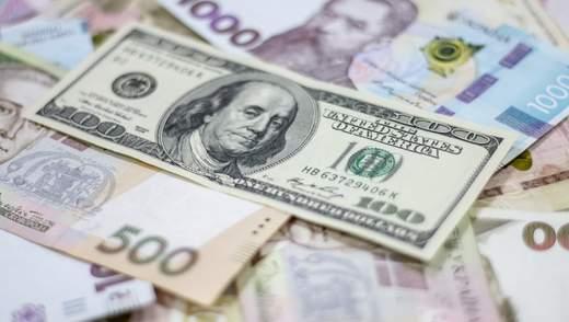 Наличный курс на 19 февраля: евро стремительно подорожало