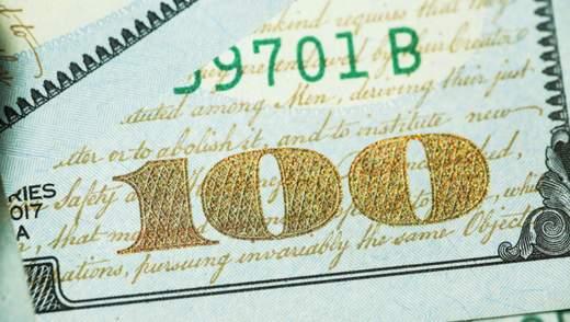 Курс валют на 2 березня: долар виріс до 28 гривень, а євро падає